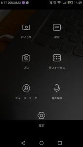 screenshot_2016-11-11-14-59-24