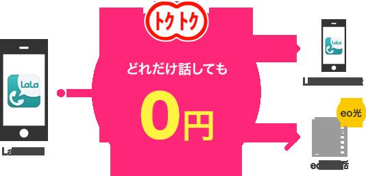 img1-03-2