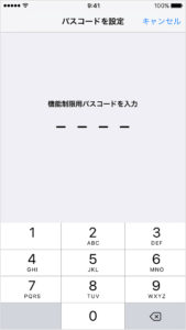 iphone6-ios9-set-passcode