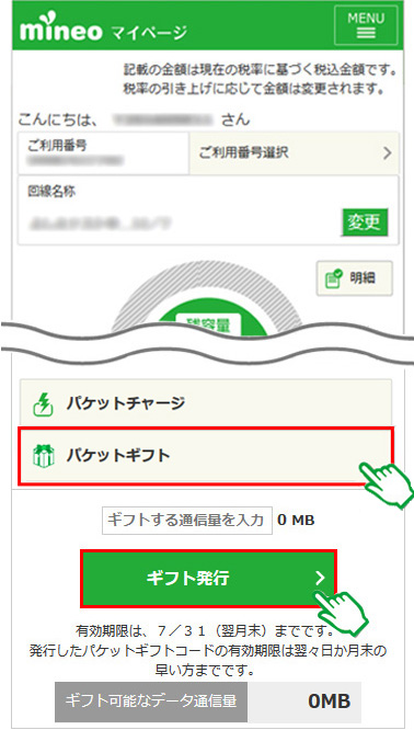 step1_img