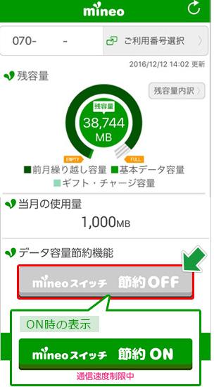 step3_img