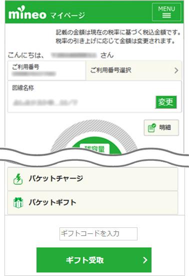 step4_img